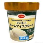 コープの『せいきょうホームアイスクリーム』が濃厚で美味しい!