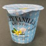 北海道乳業の『塩バニラプリン』がミルクプリンで超おいしい!
