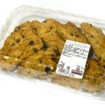コストコの『レーズンウォールナッツスコーン』が大きなサイズで美味しい!