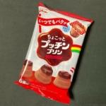 グリコの『ちょこっとプッチンプリン ミルクショコラ 120g』がムースみたいな美味しさ!