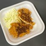 かつやの『ソースカツ丼弁当』が王道のソース味で超おいしい!