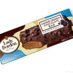 ロッテの『レディーボーデン クッキークランチチョコレートバー』がパリッとザク甘で超おいしい!