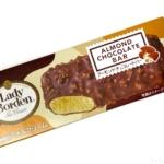 ロッテの『レディーボーデン アーモンド チョコレートバー』がバニラアイスで超おいしい!