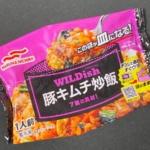 マルハニチロの『WILDish 豚キムチ炒飯』が肉と野菜たっぷりで超おいしい!