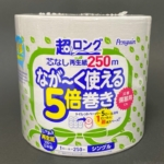 丸富製紙の『芯なし超ロング ながーく使える5倍巻き』トイレットペーパーが備蓄に良い!