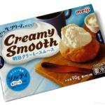 meijiの『明治クリーミースム~ス ソルティ 90g』が柔らかくて美味しい!