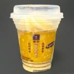 森永製菓の『フローズンキャラメル』がチョコとバニラアイスで超おいしい!