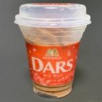 森永製菓の『フローズンチョコレート(ダース)』が氷の粒と濃厚チョコで超おいしい!