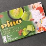 森永乳業の『ピノ 宇治抹茶 〜あずき仕立て〜』が濃厚な抹茶で大人の味!