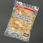 ニチレイの『しょうゆダレ仕込み 若鶏のやわらか唐揚』が濃い味付けでご飯に合う!