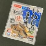 ニッスイの冷凍食品『いわしの生姜煮』が柔らかくて超おいしい!