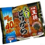 大阪王将の冷凍食品『大きなとりから』がホントに大きくて美味しい!