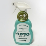 ウタマロの『ウタマロクリーナー』でキッチンの汚れが落ちる!!