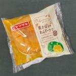 ヤマザキの『栗かぼちゃあんドーナツ(ミルクホイップ入り)』が餡この甘みで美味しい!