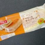 ヤマザキの『マロン&ホイップサンド』がスティック状で超おいしい!