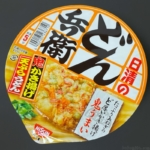 カップ麺『日清のどん兵衛 かき揚げ天ぷらうどん』が玉ねぎの甘みで超おいしい!