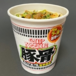 日清食品の『カップヌードル 旨辛豚骨』が豚骨スープで超おいしい!