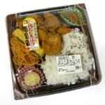 オークワの『オークワ名物 鶏もも唐揚げ弁当』が美味しい!