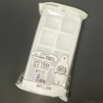100均の『しっかり製氷パック8個取』が大きな氷の製氷皿でピタッとフタ付き!