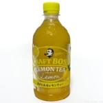 サントリーの『クラフトボス レモンティー』香りが良くて美味しい!