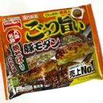 テーブルマークの『ごっつ旨い豚モダン』が焼きそばの麺入りで美味い!