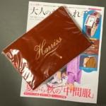 大人のおしゃれ手帖(2020年10月号)付録『Harriss[ハリス]アクセサリーウォッチ 』買いました!