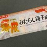 ヤマザキの『薄皮みたらし団子風パン』がモチ食感と醤油味で美味しい!