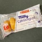 ヤマザキの『ミルキーケーキドーナツ』が不二家ミルキーのコラボで美味しい!