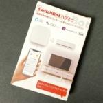 スマートリモコン『SwitchBotハブミニ』がスマホで家電を操作できて便利!