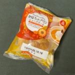 アンデイコの『かぼちゃプリンシュークリーム』がカボチャとホイップで超おいしい!