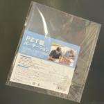 100円の『PET製パーテーション』が透明な飛沫感染防止用の簡易衝立でコンパクト!