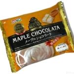 コモの『メープルショコラータ』がホワイトチョコとメープルの香りで美味しい!