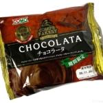コモの『チョコラータ』がチョココーティングの期間限定商品で超おいしい!