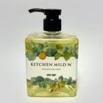 コープの『キッチンマイルドW除菌 デザインポンプ 300ml』がオシャレな容器!