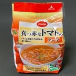 コープの『真っ赤なトマトのスープ 5食入』が鶏肉と玉ねぎ入りで超おいしい!