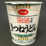 コープの『コープヌードルきつねうどん』がつゆとエビの味で美味しい!
