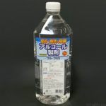 コストコの『プルーフ65 アルコール製剤(食品添加物)』が2Lの消毒液で便利!