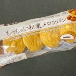 フジパンの『ちっちゃい和栗メロンパン』がミニサイズで美味しい!