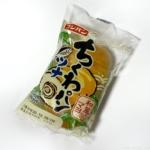 フジパンの『ちくわパン ツナ』が竹輪の中にツナが入って美味しい!