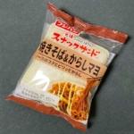 フジパンの『スナックサンド 焼きそば&からしマヨ』がソースとピリ辛マヨで超おいしい!