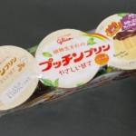 グリコの『植物生まれのプッチンプリンやさしい甘さ』が美味しい!