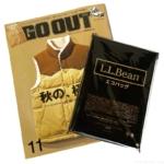 GO OUT 2020年 11月号の付録『L.L.Bean コラボ エコバッグ』がカッコイイ!