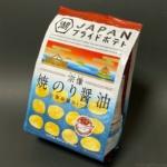 湖池屋の『JAPANプライドポテト 焼のり醤油』が醤油の和風味で超おいしい!