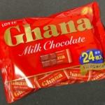 ロッテの『ガーナミルク 袋 24枚入り』がミニサイズで美味しい!