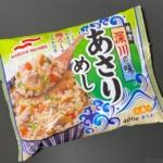 マルハニチロの『東京深川の味あさりめし』が鰹だしの和風な味で超おいしい!