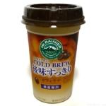 マウントレーニアの『コールドブリュー後味すっきりカフェラテ』がやさしい甘さで美味しい!