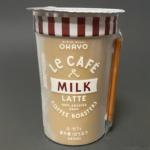 オハヨー乳業の『ル·カフェ ミルクラテ』がミルクの甘みで超おいしい!