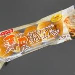 ヤマザキの『薄皮カフェラテ クリームパン』がしっとりまろやかで美味しい!