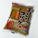 ヤマザキの『まるでコロッケ(肉じゃが風)』が惣菜の甘みで超おいしい!