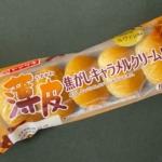 ヤマザキの『薄皮焦がしキャラメルクリームパン』が美味しい!